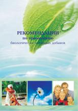 Книги Парадигма
