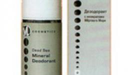 Дезодорант с минералами Мёртвого Моря