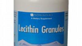 Лецитин гранулы