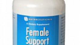Женская Поддержка
